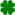 Icona sostenibilità ambientale - Copyright: Intercent-ER